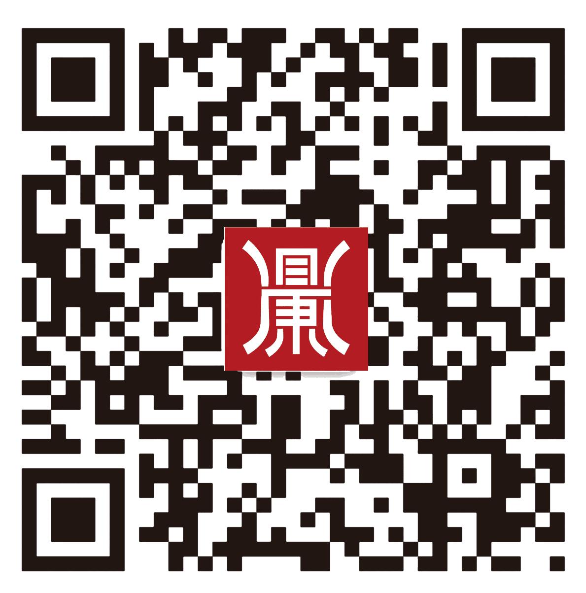 扫描二维码关注万博manbetx安卓版微信平台